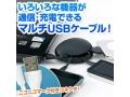USBケーブルシリコン製 かわいいコネクタ  iPad・iPhone・iPod・スマートフォン対応 iPhone4S対応!充電・データ転送に便利 【サンワダイレクト限定品】