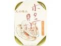 天の橋立 帆立貝柱くん製油漬 105g