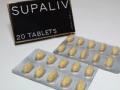 スパリブ(20粒入)×1箱